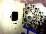 플라스틱 오프셋 인쇄 기계