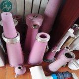 Desgaste - contra de cerámica/piezas del alúmina resistente