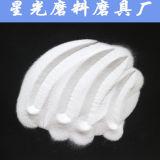 24# 100 Blanco de la malla de óxido de aluminio pulido chorreo de arena
