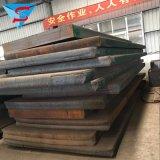 DIN 1.2080 AISI D3の鋼板価格