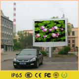 屋外広告ビデオ放送LED表示ポスター