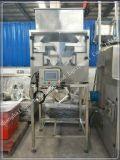Машина станций Nuoen 4 автоматическая веся для порошка запитка