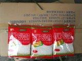 熱い販売の新しい生産の優れた品質のGranuledのコーヒー砂糖