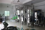 Sabbia dell'acciaio inossidabile & trattamento preparatorio attivato dell'acqua del filtrante del carbonio