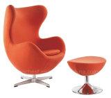 Высшее качество современное кресло для отдыха (B210-A)