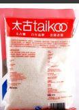 Salz-Gewürz-Imbiss-Popcorn-Nahrungsmittelquetschkissen-automatischer Beutel-füllende Verpackungsmaschine 620c Full Auto-vertikaler Suger