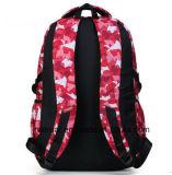 卸し売り学校のバックパック、簡単なバックパック袋、方法ランドセル