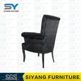 호텔 가구 중국 팔걸이 의자 유령 의자 가죽 식사 의자