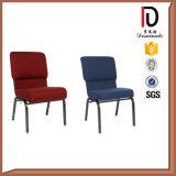アフリカ神教会祈りの椅子のブロムJ021