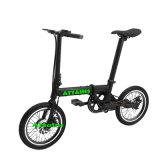 Motor Traseiro de 250 W de bicicletas eléctricas Dobrável Eléctrico de baterias de lítio de aluguer