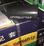 El tubo de goma HOWO Qy61000060276