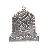 Sieger-Preis-Trophäen und Sport Medaille, Medaillen-Aufhängung