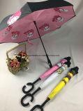 مظلة عكوس مع رسم متحرّك تصاميم