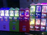 El mini nuevo estilo doble  Máquina de juego electrónica premiada del regalo del juguete de la máquina de juego