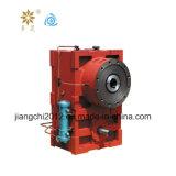 Reductor de velocidad especial del engranaje del estirador de la caja de engranajes de Jiangyin (caja de engranajes de ZLYJ)