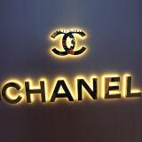 Le panneau de lettre de la Manche du signe 3D de la publicité extérieure DEL illuminent le signe