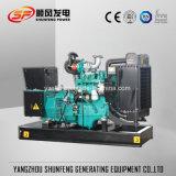 Горячая продажа 50квт дизельный генератор с двигателем Cummins в наличии на складе