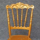 Chiavariの金の結婚式の椅子のホテルの家具によって除去されるクッション(YC-A07G)