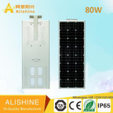 luz de rua solar Integrated completa do diodo emissor de luz 80watts com a bateria de lítio LiFePO4