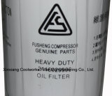 O filtro de óleo nos compressores Fusheng 2116029996