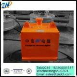 MW22-9065L/1の持ち上がる鋼鉄鋼片の電磁石の持ち上がる磁石