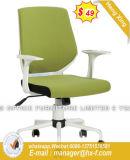 現代旋回装置のコンピュータのスタッフのWorksationの学校オフィスの椅子(HX-526)
