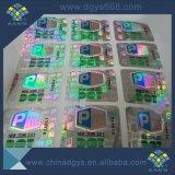 Écran De soie autocollant hologramme personnalisé avec code à barres