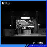 P2.84mm 높은 광도 RGB LED 스크린 벽