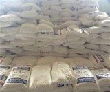 Venta caliente de grado alimentario de calidad Premium de maltodextrina