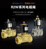 le serie 2W impermeabilizzano l'elettrovalvola a solenoide (2W-160)
