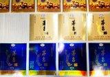 La coutume chaude 2017 de vente de la Chine a estampé le roulis de papier d'étiquette de collant de bouteille de vin