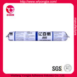 Het waterdichte Dichtingsproduct van het Silicone Structral voor Aquariums en glas-Gemaakte Materialen (ybl-995-03)