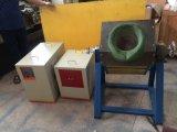 銅、黄銅、銀、金の100キログラムを溶かすための誘導の溶ける炉