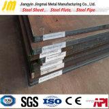 Ss400 A36 탄소 열간압연 강철 플레이트 또는 냉각 압연된 강철판