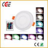 LED 위원회 빛 민감한 24W/30W 알루미늄 LED 위원회 빛 위원회 램프