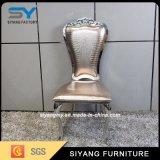 Muebles del hotel que cenan la silla del trono del oro de la silla