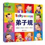Dienst van de Druk van de Boeken van de Gunst van de Kinderen van het Boek van het Verhaal van de douane de Eenvoudige Professionele