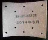 Guarnizioni del freno di Yutong per il servizio 200X150X14.5 214X220X14.5 del Sudan