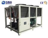 56 Toneladas Chiller de parafuso arrefecidos a ar para fábrica de impressão