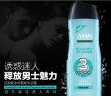 Gel do chuveiro do encanto personalizado para os homens que refrigeram o gel de refrescamento do banho