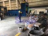 낭비 금속 가마니 구획 가위