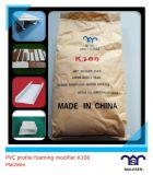 PVC Processing Aid K100 for Thicker Wall Profiles Product