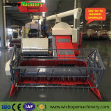 4lz-4.5オーガーの米のコンバインの大きい収穫機のムギの収穫者