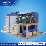 La Chine usine de fabrication OEM 0.3T Vente directe de la pêche à la glace 40t Making Machine