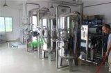 Edelstahl-Sand u. betätigte Kohlenstoff-Filter-Wasser-Vorbehandlung