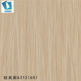 전문가 HPL Production 0.6mm Wood Grain Waterproof High Pressure Laminate/HPL Sheets