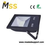 플라스틱 알루미늄 LED 영사기, 센서를 가진 50W IP65 LED 영사기 램프
