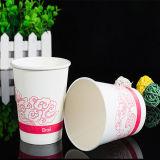 6 couleurs Impression Flexo 6oz tasse de café jetables en papier