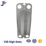 공급 고품질 Vicarb V28 열교환기 격판덮개