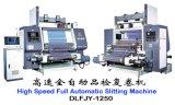 La inspección automática de Alta Velocidad rebobinador (DLFJY-1250)